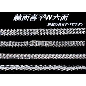 チタンネックレス【FTN6-W95】チタン100%鏡面喜平ダブル六面ネックレス[幅9.5mmX3.5mm]|pcclub|04