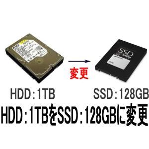 SSD:128GBに変更【HDD:1TB→SSD:128GB】|pcclub