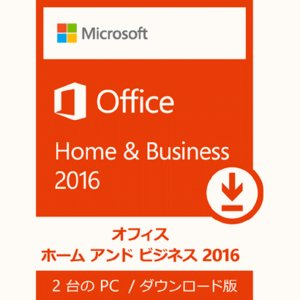 Microsoft Office Home and Business 2016 for Mac - …