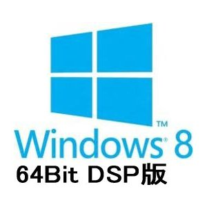 Windows8.1 64Bit DSP版【送料無料】|pcclub
