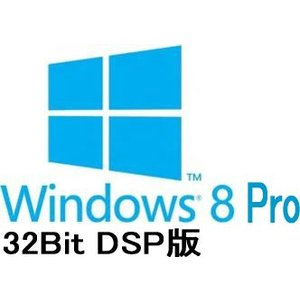 Windows8.1 Pro 32Bit DSP版【送料無料】|pcclub