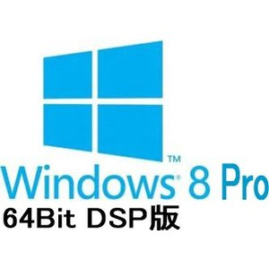 Windows8.1 Pro 64Bit DSP版【送料無料】|pcclub