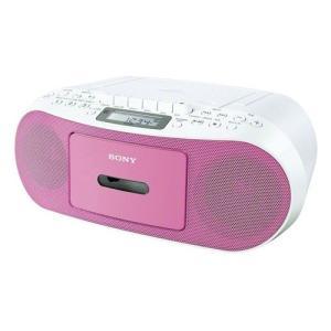 SONY ソニー CDラジオカセットレコーダー CDラジカセ CFD-S51-P ピンク 即納・送料無料 pcfreak