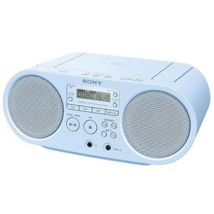 SONY ソニー CDラジオ ZS-S40(L) ブルー 即納・送料無料 CDラジカセ|pcfreak