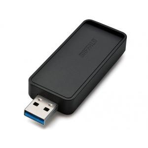 BUFFALO バッファロー 無線子機 WI-U3-866D 11ac/n/a/g/b 866Mbps USB3.0 Macにも対応 ネコポス送料無料・即納