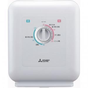 三菱電機 布団乾燥機 AD-X50-W ホワイト MITSUBISHI 送料無料・即納 pcfreak