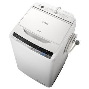HITACHI 日立 全自動洗濯機 洗濯8kg ビートウォッシュ BW-V80A-W ホワイト 即納・送料無料