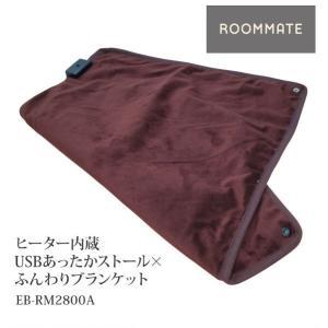 カラー:ブラウン サイズ:60x45cm 重量:約200g 接続端子:USB1.1/2.0/3.0 ...
