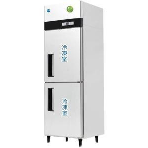 JCM タテ型冷凍庫 -20℃ 薄型 361L JCMF-665-IN 省エネ    ジェーシーエム 運送会社支店止め送料無料・代引き不可|pcfreak