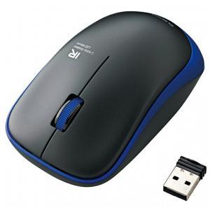 ELECOM 無線IRマウス 3ボタン M-IR07DRSBU ブルー サイレントスイッチ搭載 エレコム 即納・送料無料 pcfreak