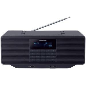 Panasonic ポータブルステレオCDシステム RX-D70BT CD語学学習機 パナソニック CDラジカセ 即納・送料無料 pcfreak