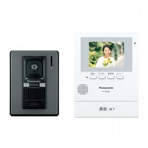 パナソニック カラーテレビドアホン VL-SE30KL  (同等品:VL-SZ30KL/VL-SE30XLの電源コード式) 即納・送料無料 Panasonic|pcfreak