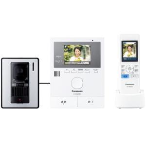 パナソニック ワイヤレスモニター子機付テレビドアホン VL-SWD302KL(電源コード式)Panasonic 即納・送料無料|pcfreak