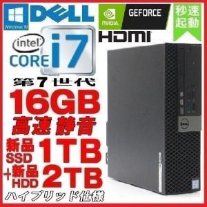 中古パソコン デスクトップパソコン 正規 Windows10 第4世代 Core i7 新品SSD ...