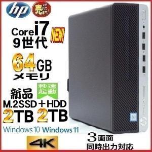 中古パソコン デスクトップパソコン 正規 Windows10 第4世代 Core i7 爆速 新品SSD 512GB メモリ16GB Office付き DELL optiplex 9020SF 0006a3-mar|pchands