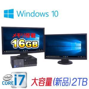 中古パソコン デスクトップ デュアルモニタ 23型フルHD液...