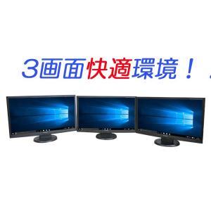 中古パソコン 3画面 23型フルHD/DELL 9010SF/Core i7-3770(3.4GHz)/メモリ16GB/HDD2TB(2000GB 新品)/GeforceGT710 HDMI/Windows10 Home 64bit(0052M)|pchands