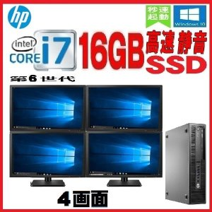 中古パソコン 3画面 大画面24型フルHD/DELL 9010SF/Core i7-3770(3.4GHz)/メモリ16GB/HDD2TB(2000GB 新品)/GeforceGT710 HDMI/Windows10 Home 64bit(0060M)|pchands