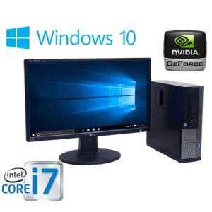 中古パソコン ゲ−ミングPC 22型/DELL 7010SF/Core i7 3770(3.4GHz)/爆速メモリ32GB/HDD2TB/DVDマルチ/GeforceGT730 HDMI/Windows10 Home 64bit/0111G|pchands