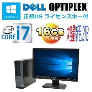 デスクトップPC ●CPU:Core i7-3770(3.4GHz) ●メモリ:16GB ●HDD:...