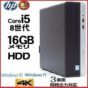 デスクトップPC ●CPU: Core i7 3770(3.4GHz) ●メモリ:8GB ●HDD:...