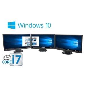 中古パソコン 24型フルHD液晶 3画面/DELL 7010SF/Core i7 3770(3.4GHz)/メモリ16GB/HDD500GB/GeforceGT710-1GB HDMI/DVDマルチ/Windows10 Home 64bit/0139M|pchands