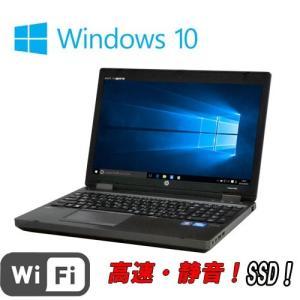 中古パソコン ノ−トパソコン 正規 Windows10 第3世代 Core i5 SSD128GB メモリ8GB DVDマルチ 無線LAN HP ProBook 6570b 0146N|pchands