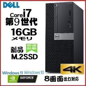 中古 グラフィックカード ロープロファイル AMD Radeon R5 340X DDR3 2GB ...