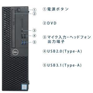 中古パソコン デスクトップパソコン 正規 Windows10 Core i5 (3.2GHz) メモリ8GB HDD500GB DVDマルチ OFFICE DELL 7010SF 0165A|pchands|02
