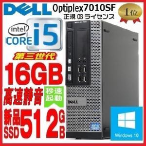 中古パソコン デスクトップパソコン 正規 Windows10 Core i5 新品SSD 512GB メモリ16GB OFFICE付き DELL 7010SF 0168A|pchands
