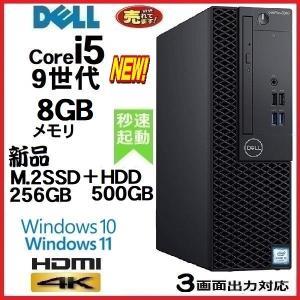 中古パソコン デスクトップパソコン Core i7 爆速新品...