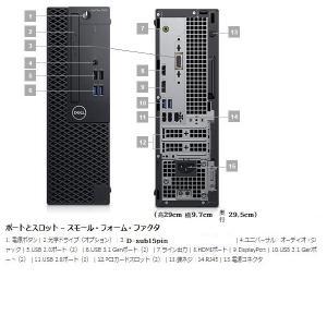 デスクトップパソコン 中古パソコン 正規 Wi...の詳細画像1