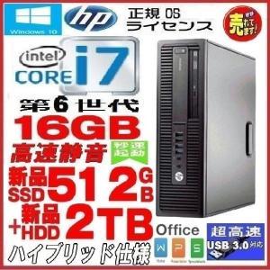 中古パソコン デスクトップパソコン 第3世代 Core i5 メモリ16GB 爆速新品SSD240G...