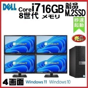 中古パソコン デスクトップパソコン 正規OS Windows10 64bit Core i5 (3.2Ghz) 爆速SSD120GB メモリ4GB DVDマルチ OFFICE DELL 790SF 0176a-3|pchands