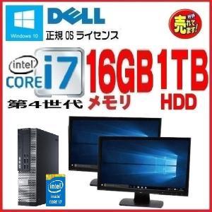 デスクトップPC ●CPU:Core i5 3470(3.2GHz) ●メモリ:16GB ●HDD:...