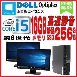 デスクトップPC ●CPU:第3世代 Core i5 3470(3.2GHz) ●メモリ:8GB ●...