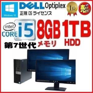 中古パソコン デスクトップ Windows10 3画面 大画面24型フルHD液晶 Core i5 メモリ8GB HDD500GB DVDマルチ DELL 7010SF 0236M|pchands