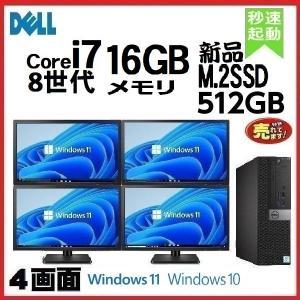 デスクトップPC ●CPU:Core i5 3470(3.2GHz) ●メモリ:4GB ●SSD12...