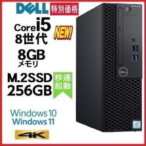中古パソコン 正規OS Windows10 64bit/爆速新品SSD120GB+HDD250GB/Core i5(3.1Ghz)/Office2016/メモリ4GB/DVD/DELL 990SF/0258A
