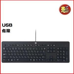 中古パソコン デスクトップパソコン 正規 Windows10 第3世代 Core i7 3770 爆速新品SSD512GB メモリ32GB DVDマルチ Office付き DELL 7010SF 0261A-4|pchands