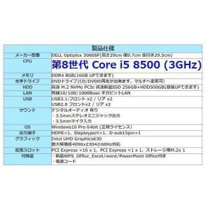 中古パソコン デスクトップパソコン 第3世代 Core i5 HDMI メモリ8GB 爆速新品SSD120GB Office DELL optiplex 3010SF 正規 Windows10 0262A-2|pchands|04