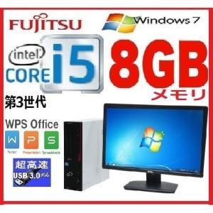 中古パソコン デスクトップパソコン 第3世代 Core i5 22型ワイド液晶 メモリ8GB HDD250GB Office付き 富士通 FMV D582 Windows7 0286s|pchands