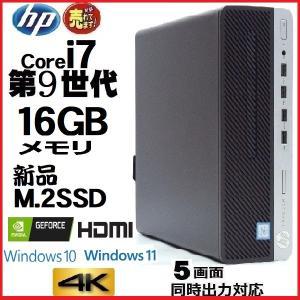 中古パソコン デスクトップパソコン 正規OS Windows10 64bit Core i5 (3.1G) 大画面23型フルHD液晶 メモリ8GB HDD500GB DVDマルチ Office DELL 790SF 0316S|pchands