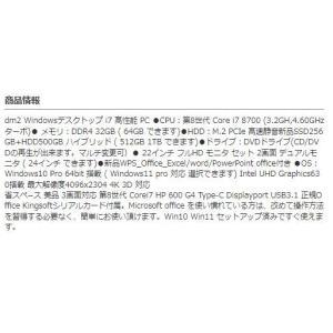 中古パソコン デスクトップパソコン 第3世代 Core i5 HDMI 23型フルHD液晶 メモリ8GB HDD500GB Office DELL optiplex 3010SF 正規 Windows10 0316S|pchands|04