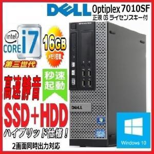 中古パソコン デスクトップパソコン 正規 Windows10 Core i7 メモリ16GB 爆速新品SSD HDD Office付き DELL 7010SF 0330a-6|pchands