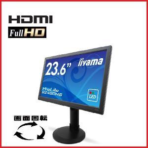デスクトップPC ●CPU:第3世代 Core i3 3220(3.3GHz) ●メモリ:4GB ●...