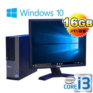 中古パソコン DELL 790SF Core i3 爆速メモリ16GB HDD250GB DVDマルチ 19型液晶 Windows10 64bit 0410s|pchands