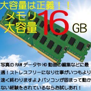 中古パソコン デスクトップパソコン Core i3 20型 ワイド液晶 メモリ4GB HDD500GB Office DELL 790SF 正規 Windows10 0413s|pchands|04