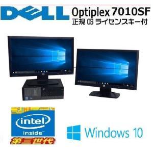 中古パソコン デスクトップパソコン デュアルモニタ 20型ワイド液晶 DELL 7010SFメモリ4GB HDD250GB Office付き 正規 Windows10 0424D|pchands