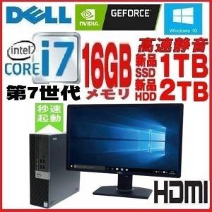 中古パソコン デスクトップパソコン 正規 Windows10 第4世代 Core i5 爆速 新品SSD 512GB メモリ8GB 23型フルHD液晶 Office付き HP 600 G1 0549s|pchands